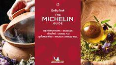 ร้านอาหารไทยผงาดอีกครั้ง!! มิชลิน ไกด์ กรุงเทพมหานคร, เชียงใหม่, ภูเก็ต และพังงา ปี 2020