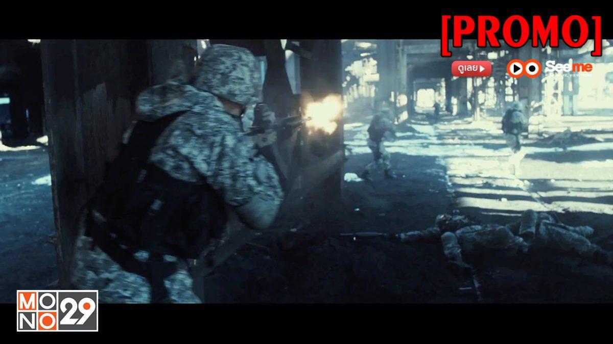 Universal Soldier : Regeneration 2 คนไม่ใช่คน 3 สงครามสมองกลพันธุ์ใหม่ [PROMO]