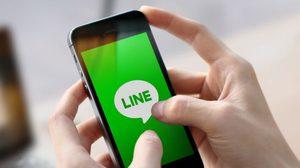 กสทช. ยัน 'LINE Call' โทรผ่านเน็ต ไม่มีอันตรายต่อสุขภาพ