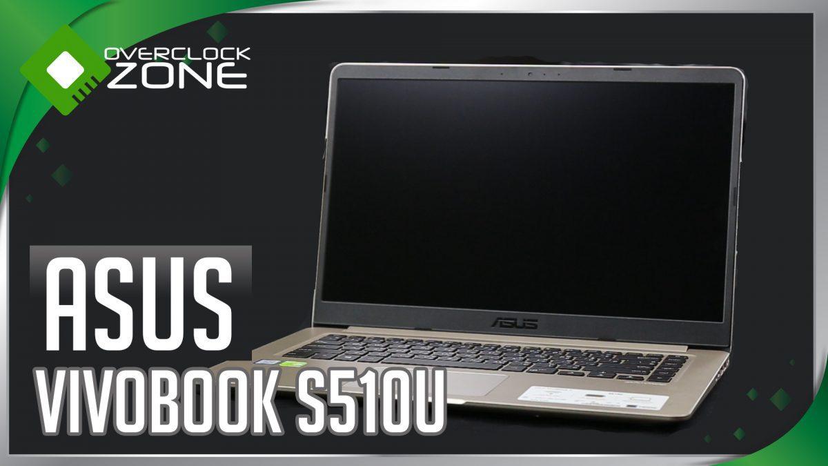รีวิว ASUS VivoBook S510U : Notebook