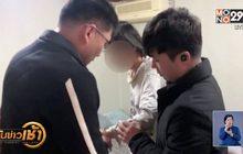 เกาหลีใต้จับกุม 2 ผู้ต้องสงสัยแอบถ่ายลูกค้าโรงแรม