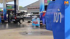 เติมด่วน! น้ำมันขึ้นราคา เบนซิน 30 สต. E85 เพิ่ม 15 สต. มีผลพรุ่งนี้