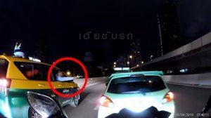 แท็กซี่ปืนโหดที่แท้เป็นตำรวจ  ด้านขนส่งสั่งปรับ 6 พัน