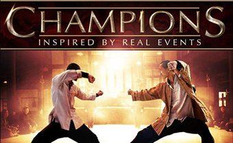 Champions แชมเปี้ยน ศึกชิงจ้าวยอดยุทธ