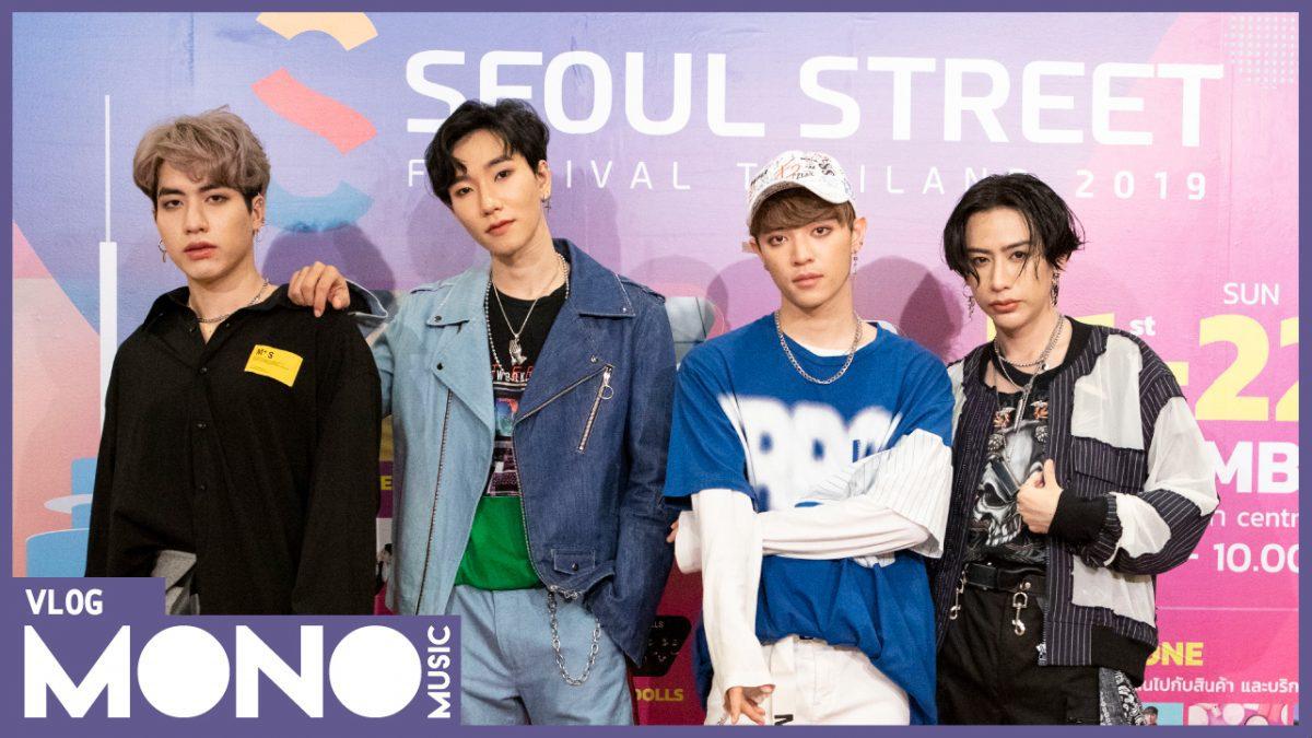 """[CRAY-C TIME] งานแถลงข่าว """"Seoul Street Festival Thailand 2019"""" เทศกาลเกาหลีที่น่าตื่นตาตื่นใจที่สุด!"""