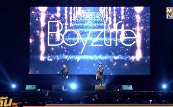 """2 หนุ่ม Boyzlife จัดเต็ม """"Boyzlife Live in Bangkok 2018"""""""