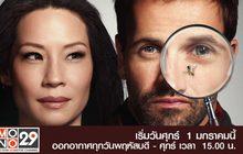 Elementary Season 3 เชอร์ล็อค/วัตสัน คู่สืบคดีเดือด ปี 3