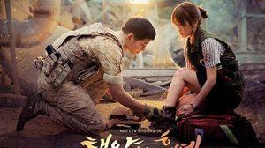 """ททท.-เกาหลี ร่วมทำหนังส่งเสริมท่องเที่ยว เตรียมพา """"ซงจุงกิ"""" มาไทย"""
