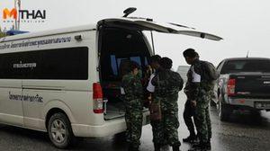 ลำเลียงศพ 5 ทหารกลับค่ายกาวิละ เตรียมรับพระราชทานน้ำหลวงอาบศพเย็นนี้