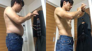 หนุ่มญี่ปุ่น ลดพุงสำเร็จ ด้วยการออกกำลังกาย 4 นาทีทุกวัน ในเวลา5เดือน