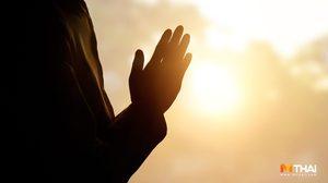 คาถาหัวใจพระสิวลี  คาถาเด็ดไว้ท่องเพื่อมัดใจคนรอบข้าง