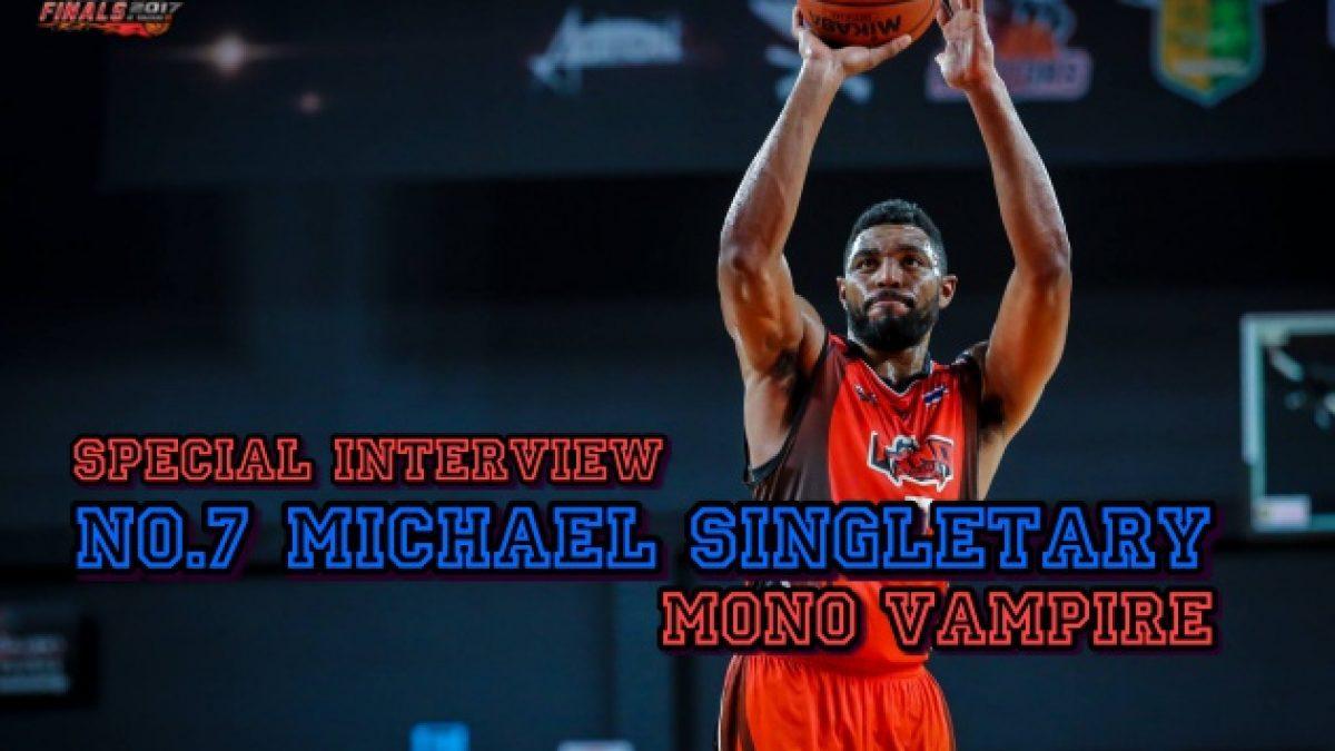 Special Interview บทสัมภาษณ์พิเศษ Michael Singletary สโมสร Mono Vampire