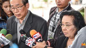อัยการสั่งฟ้องแกนนำ นปช. คดีชุมนุมปี 52 ฐานร่วมกันยุยงปลุกปั่น