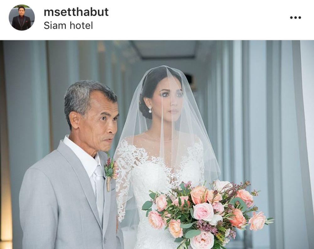 งานแต่ง เมญ่า