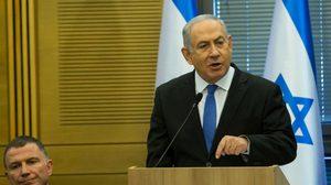 ผู้นำอิสราเอลถูกอัยการยื่นฟ้องข้อหา 'คอร์รัปชัน'