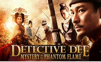 Detective Dee: The Mystery of the Phantom Flame ตี๋เหรินเจี๋ย ดาบทะลุคนไฟ