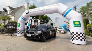 "Europa Motor จัดกิจกรรม ""Europa Motor Road Rally 2019"" ร่วมปลูกจิตสำนึกลดการใช้พลาสติก"