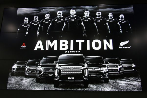Mitsubishi ALL BLACKS Edition