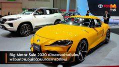 Big Motor Sale 2020 เปิดฉากอย่างยิ่งใหม่ พร้อมความอุ่นใจด้วยมาตรการวิถีใหม่