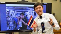 มอส วรวุฒิ นศ.ไทยสร้างชื่อ ส่งผลงานทดลองสภาวะไร้แรงโน้มถ่วงบน ISS สำเร็จ!