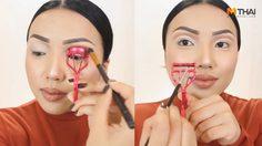 แจกบิวตี้ทริค! 3 ประโยชน์ของที่ดัดขนตา ที่สาวๆ ต้องแชร์เก็บไว้