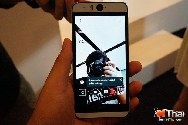 HTC Desire Eye 006