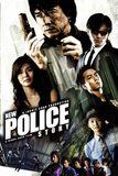New Police Story วิ่งสู้ฟัด 5 : เหิรสู้ฟัด