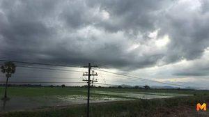 ทั่วไทยมีฝนตกต่อเนื่อง ทะเลอันดามันและอ่าวไทย คลื่นสูง 2-3 เมตร