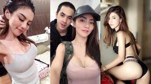 อกหักรับวาเลนไทน์ เชอรี่ สามโคก เปิดตัวแฟนหนุ่มอายุน้อยกว่า 12 ปี!!