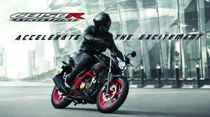 Honda CB150R 2018 StreetFire เปิดตัวที่อินโดนีเซีย