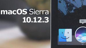 ยกขบวน!! Apple ปล่อยอัพเดท macOS 10.12.3 พร้อม iTunes 12.5.5