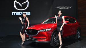 Mazda ยกขบวนรถพรีเมี่ยมบุกงานมอเตอร์ เอ็กซ์โป  เผยโฉม ALL-NEW MAZDA CX-5 เอสยูวีที่กำลังมาแรง