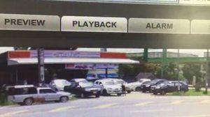 ชุดสืบสวนรู้ตัวโจรปล้นรถมือ 2 สงขลา – ผบช.ศชต. เผย มีผู้ร่วมขบวนการ 16 คน