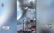 ไฟไหม้โรงภาพยนต์เมเจอร์ปิ่นเกล้า