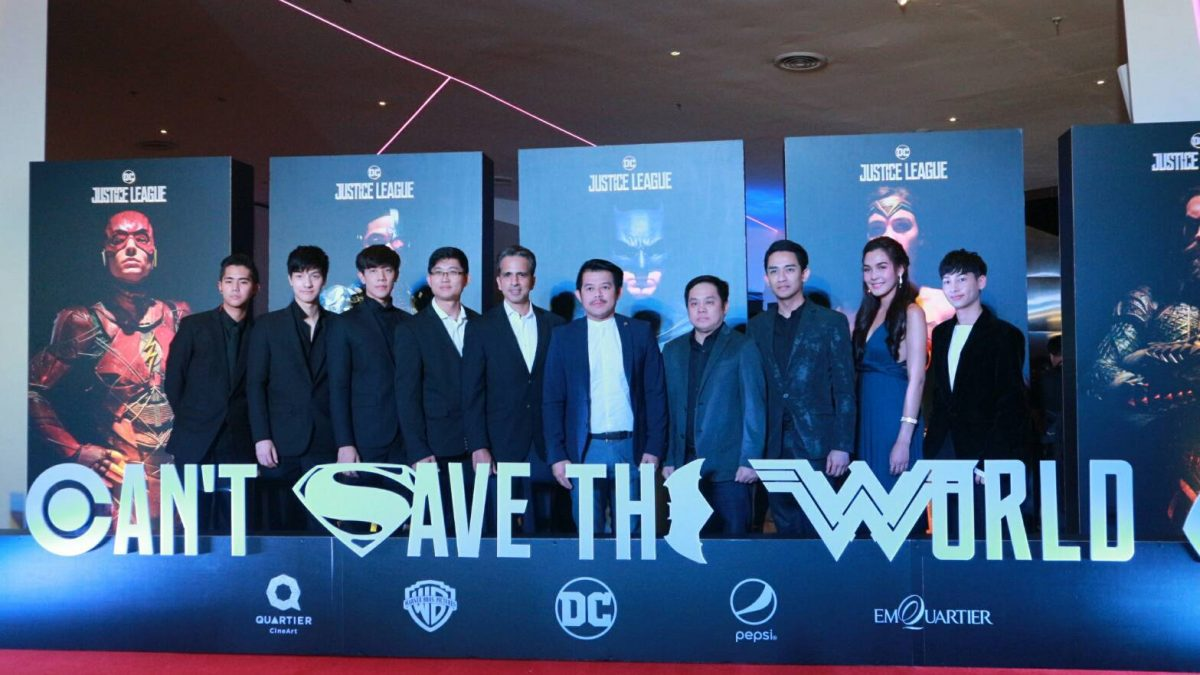 อลังการ! เหล่าดาราพาเหรดเดินพรมแดงเป็นตัวแทนซูเปอร์ฮีโร่ ในงานพรีเมียร์ภาพยนตร์ Justice League
