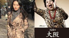 ฝีมือกำกับหนังของ ตั๊ก บงกช ไม่ธรรมดา!! ญี่ปุ่นเชิญเป็นวิทยากรให้ความรู้นักศึกษาที่ ม.เกียวโต