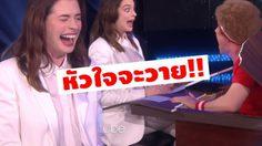 แอนน์ แฮททาเวย์ กรี๊ดลั่น หลังโดนแกล้งในรายการ Ellen Show