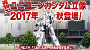 Unicorn Gundam เตรียมตัวเข้าทำหน้าที่แทน RX-78-2 แล้ว