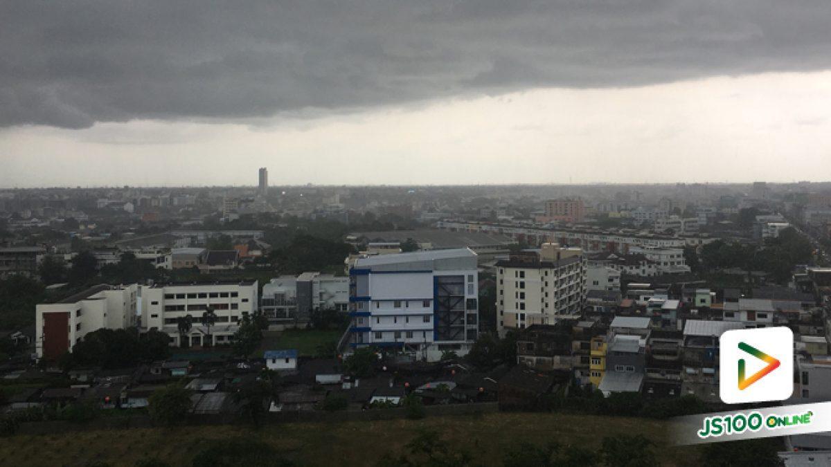 คลิปฝนตกหนักในซอยอุดมสุข (30-07-61)