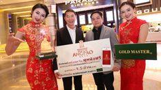 28 มกราคมนี้ ! เมเจอร์ ซีนีเพล็กซ์ เปิดให้แต่งชุดจีนดูหนังฟรีต้อนรับตรุษจีน