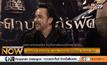 """พูดคุยแบบ Exclusive กับ จอห์น คูแซค นักแสดงจากภาพยนตร์ """"Dragon Blade ดาบมังกรฟัด"""""""