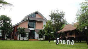 พิพิธภัณฑ์บ้านดงโฮจิมินห์ สัญลักษณ์แห่งมิตรภาพไทย-เวียดนาม จ.พิจิตร