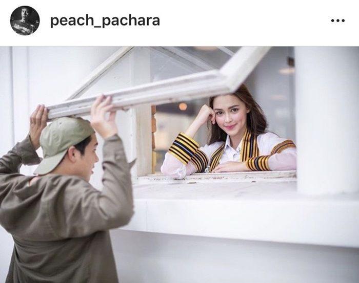 พีช - แพทริเซีย