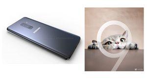 ตัวอย่างภาพจากกล้อง Samsung S9 มาแล้ว บอกได้คำเดียวว่า เฉียบ!!