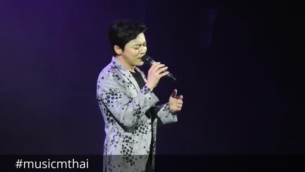 หนุ่มหล่อ โจจองซอก อวดเสียงนุ่ม ร้องเพลง Gimme a Chocolate สดๆ ที่เมืองไทย
