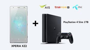 โซนี่ไทย ใจเด็ดเปิดจอง Sony Xperia XZ2 แถมฟรี PlayStation 4 Slim 1TB