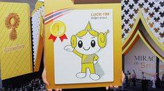 มาสคอตดอกรัก ผลงานเด็กไทยไอเดียเจ๋งเตรียมอวดผลงานบนเวทีระดับโลก