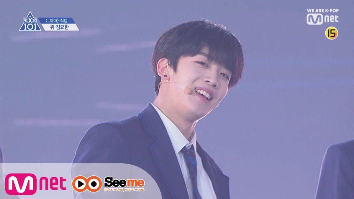 PRODUCE X 101 [Fancam] 'คิม โยฮัน' KIM YO HAN | จากค่าย OUI ′_지마(X1-MA)′