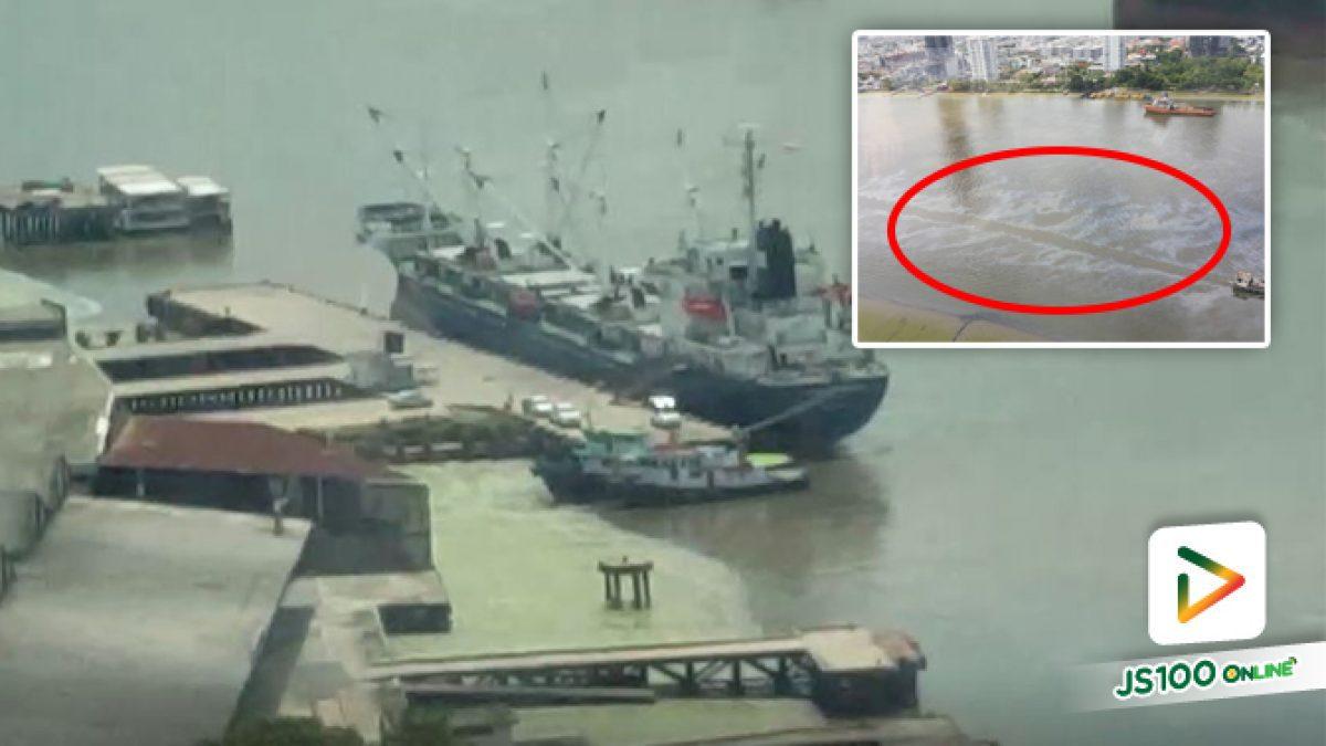 ปล่อยมาได้ยังไง! พบเรือขนาดใหญ่ปล่อยคราบน้ำมันลงแม่น้ำเจ้าพระยา สะพานพระราม9 (15-06-61)