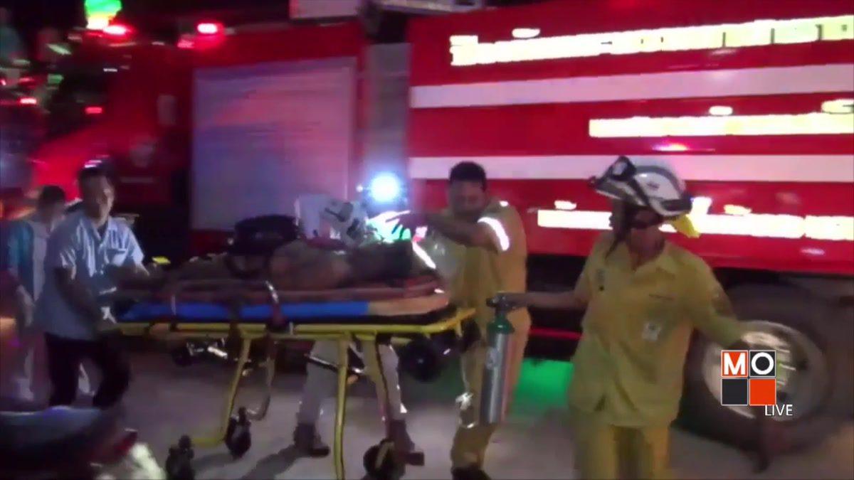 ไฟไหม้บ้านชายวัย 60 ปีถูกไฟคลอกอาการโคม่า